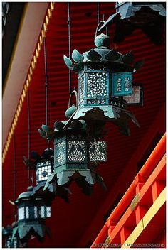 Lanterns, Iwashimizu-Hachiman-gu Shrine, Kyoto, Japan