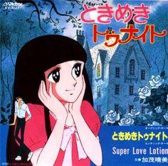 Wrapping the Anime: Tokimeki Tonight - ときめきトゥナイト