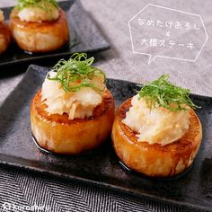 Japanese Menu, Chicken Teriyaki Recipe, Baked Potato, Food And Drink, Cooking, Ethnic Recipes, Kitchen, Kitchens, Cuisine