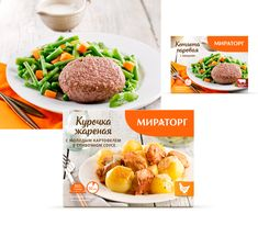 © BRANDEXPERT Freedom Island. Packaging, foodstyling for Miratorg.