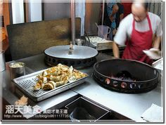 上海生煎包鍋貼  02-2706-3433  台北市大安區臨江街21號