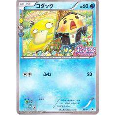Pokemon Center 2016 Psyduck Poke Kyun Collection Holofoil Promo Card #XY-P