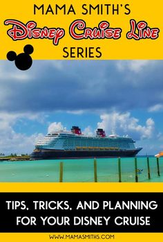 Mama Smith's Disney Cruise Line Series - Tips, Tricks, and Planning for Your…