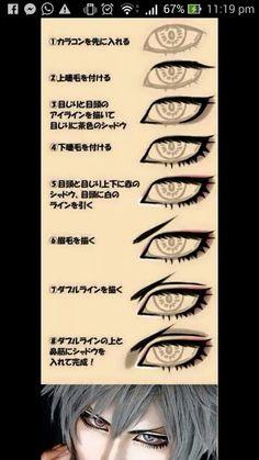 Lolita Makeup, Anime Eye Makeup, Anime Cosplay Makeup, Emo Makeup, Makeup Box, Anime Eyes, Makeup Inspo, Makeup Tips, Eye Drawing Tutorials