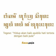 Aksara jawa Reminder Quotes, Me Quotes, Qoutes, Bat Coloring Pages, Quotes Lucu, Doa Islam, Quotes Indonesia, Beautiful Words, Javanese