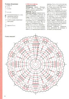 Валя 14.11 - kathrine zara - Picasa Webalbums