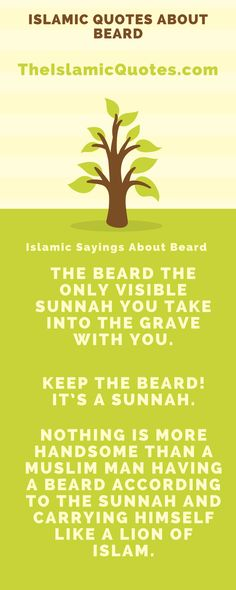 Best Islamic Beard Quotes and Sayings with Images Muslim Beard, Muslim Men, Bald Men With Beards, Bald With Beard, Islamic Quotes, Beard Quotes, Cold Treatment, Like A Lion, Self Massage