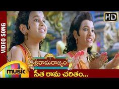 Sita Rama Charitham video Song from Sri Rama Rajyam Telugu movie on mango music, featuring Nandamuri Balakrishna and Nayanthara. Music by Ilayaraja and direc. Krishna Songs, Bhakti Song, Sri Rama, Devotional Songs, Mp3 Song Download, Hit Songs, Telugu Movies, Videos, Music
