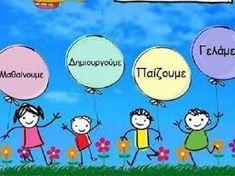 ΓΙΑ ΓΟΝΕΙΣ - ΑΝΑΚΟΙΝΩΣΕΙΣ Online Games, Crafts For Kids, Family Guy, Teaching, Activities, Education, Comics, Fictional Characters, Crafts For Children