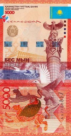 "5.000 tenge de Kazajstán, ""Billete del Año"" 2012 | numismaticodigital.com"