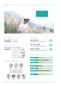 Cv Design, Resume Design, Cv Template, Resume Templates, Graphic Resume, Chinese Design, Find Work, Concept Board, Creative Posters