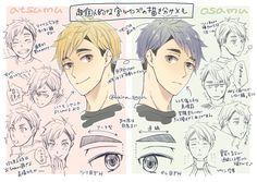 osamu miya icon / osamu miya & osamu miya fanart & osamu miya icon & osamu miya manga & osamu miya wallpaper & osamu miya x suna & osamu miya x hinata & osamu miya aesthetic Haikyuu Funny, Haikyuu Yaoi, Haikyuu Ships, Anime Chibi, Manga Anime, Hinata, Miya Atsumu, Chibi Sketch, Bokuto Koutarou