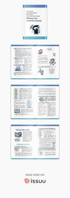 ΔΕΠΥ_οδηγίες για εκπαιδευτικούς Adhd, Bullet Journal, Education, Reading, Word Reading, Learning, Teaching