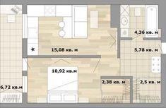 Разбираемся, как лучше обустроить небольшое пространство типовой однокомнатной квартиры, и находим удачные варианты планировок для холостяка, пары и семьи с двумя детьми