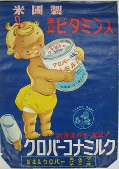 clover milk