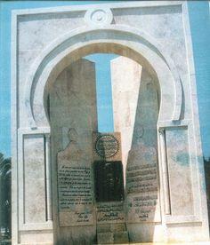 Mahdia Mémorial en hommage à TAHAR SFAR