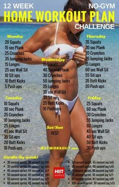 Whether it's six-pack abs, gain muscle or weight loss, this Workout Plan is great for beginners women and men. Whether it's six-pack abs, gain muscle or weight loss, this Workout Plan is great for beginners women and men. Fast Weight Loss Tips, Weight Loss For Women, Weight Loss Program, How To Lose Weight Fast, Weight Gain, Losing Weight, Weight Lifting, Weight Training, Reduce Weight