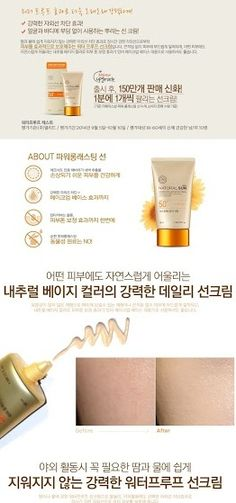 Kem chống nắng thefaceshop Natural Sun Eco Power Long Lasting Sun Cream SPF50+ PA+++ 50ml Sky Shop, Sun, Cream, Creme Caramel, Lotion
