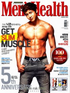 2PM's Nichkhun ... The perfect body *swoon*