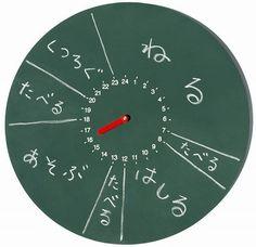 気分は小学生!? 1日の予定を書き込める時計「じこくばん」 もっと見る