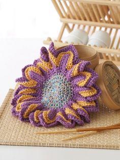 Plum Blossom Dishcloth - Free Crochet Pattern - (yarnspirations)
