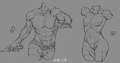 Exceptional Drawing The Human Figure Ideas. Staggering Drawing The Human Figure Ideas. Human Figure Drawing, Figure Drawing Reference, Art Reference Poses, Anatomy Reference, Anatomy Sketches, Body Sketches, Drawing Skills, Drawing Poses, Human Anatomy Drawing