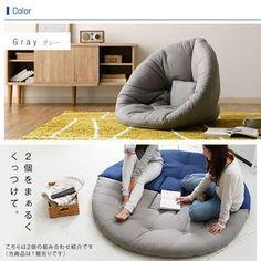 北欧家具 北欧ソファ sofa 1人掛け コンパクト。【送料無料】 ヨーロッパ デザイナー 1人タイプ 一人掛け 1人用 スタイリッシュ 2WAY 1人掛けソファ 北欧 ソファ ソファー 北欧家具 フロアソファー 1人用 1pソファ sofa 座椅子 コンパクト Folding Furniture, Deco Furniture, Unique Furniture, Baby Pillows, Floor Pillows, Bean Bag Sewing Pattern, Diy Bean Bag, Floor Seating, Beautiful Living Rooms