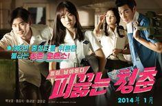 Hot Young Bloods / 2014 / Güney Kore / Online Film İzle - Yeppudaa