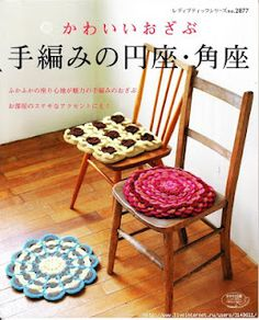 Chair Covers Giant Tiger Plastic Kids 27 Best Crocheted Cover Images Yarns Couches Crochet Patterns With Diagram Home Free Mat Cushions