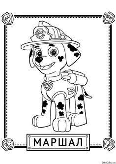 find this pin and more on by viola11111 paw patrol coloring pages by zcoloringpages