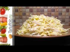 """НЕВЕРОЯТНО Вкусный Салат """"Семейное счастье"""" - YouTube Potato Salad, Yogurt, Cabbage, Food And Drink, Rice, Potatoes, Chicken, Vegetables, Ethnic Recipes"""