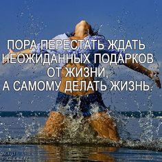 #мотивация #успех #деньги #цитата #афоризма
