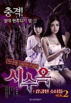 Pin by Hermawan on enjoy | Film semi korea, Movies to watch, Film semi