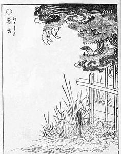 Gazu Hyakki Yako, Toriyama Seiken 1776