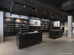 Aesop store by Suh Architects, Seoul – South Korea » Retail Design Blog