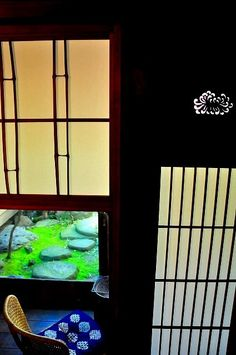 Japanese Traditional Guest House in Kyoto