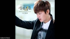 Lee Min Ho (이민호) - 아픈 사랑 (Love Hurts) [The Heirs OST]
