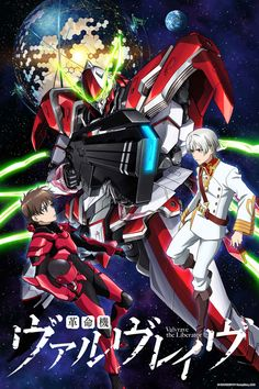 Valvrave the Liberator.  Another mecha anime with series composition & screenplayby Ichiro Oukouchi.  But unlike Code Geass, the original story was not by Oukouchi.  Opening theme(s) are duets by T.M. Revolution and Nana Mizuki.