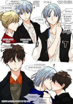 Tower of Gods Anime Titles, Ship Art, Aesthetic Art, Webtoon, Manhwa, Cute Animals, Illustration, Ships, Towers