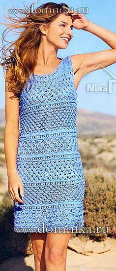 Голубое летнее платье.