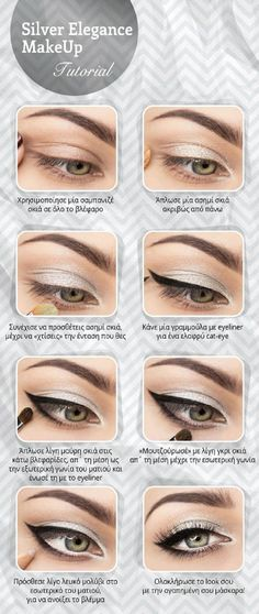 Silver Elegance MakeUp Tutorial - 8 Silver Eye Makeup Tutorials | GleamItUp