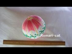 "Temari Lecture 138. How to make a Temari ""Delon work Cosmos""."