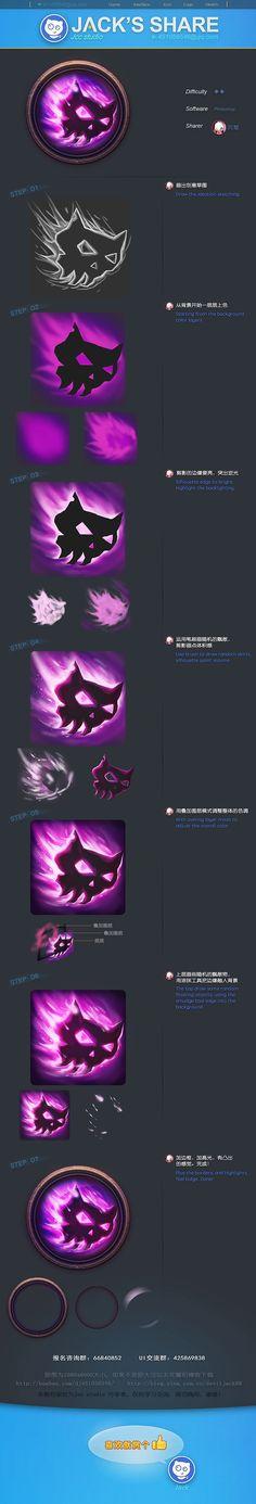 (gameui/gui/ui/icon/interface/logo/design/share图标/界面/教程/游戏设计/ui交流群247472022/ui报名群66840852) http://blog.sina.com.cn/deviljack99  http://weibo.com/u/2796854547 http://i.youku.com/Deviljack99