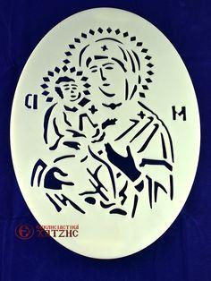 Σχέδια Για Κόλλυβα - Δείτε στα Εκκλησιαστικά Χατζής Easter Snacks, Christian Living, Decorative Plates, Tools, Kitchens, Drinks, Christian Life, Instruments