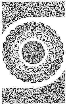 Original Arabic Calligraphy Print- The Night Comer Surah 86