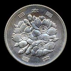 Japan bank notes & coins: read a guide to Japanese bank notes and Japanese coins issued in yen by the bank of Japan. Rare Coins Worth Money, Valuable Coins, Rare Coin Values, Bank Of Japan, Guide To Japanese, Japan Travel Guide, Coin Worth, Coins For Sale, Pennies