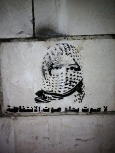 Photos: Palestinian graffiti artists penetrate heavily fortified heart of West…