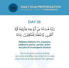 Grant me wives n offsprings that will comforts to my eyes Ramadan Dua List, Ramadan Prayer, Ramadan Day, Ramadan Mubarak, Jumma Mubarak, Islamic Phrases, Islamic Messages, Islamic Inspirational Quotes, Islamic Quotes