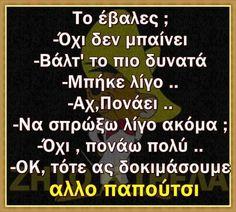 😅😂😂  k Funny Memes, Company Logo, Lol, Happy, Ouat Funny Memes, Laughing So Hard, Ser Feliz, Happiness, Hilarious Memes