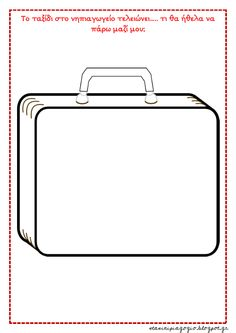 """This is a great suitcase template to use for students studying clothing vocabulary or for going on a virtual class """"trip"""" to Spain, Mexico, Central America or South America. Primary Activities, Primary Teaching, Teaching Time, Teaching Tools, Primary Lessons, Columbia South America, South America Travel, Central America, South America Animals"""